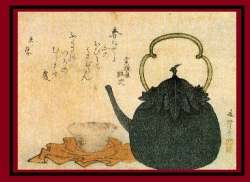 10.15 Teapot_ 1